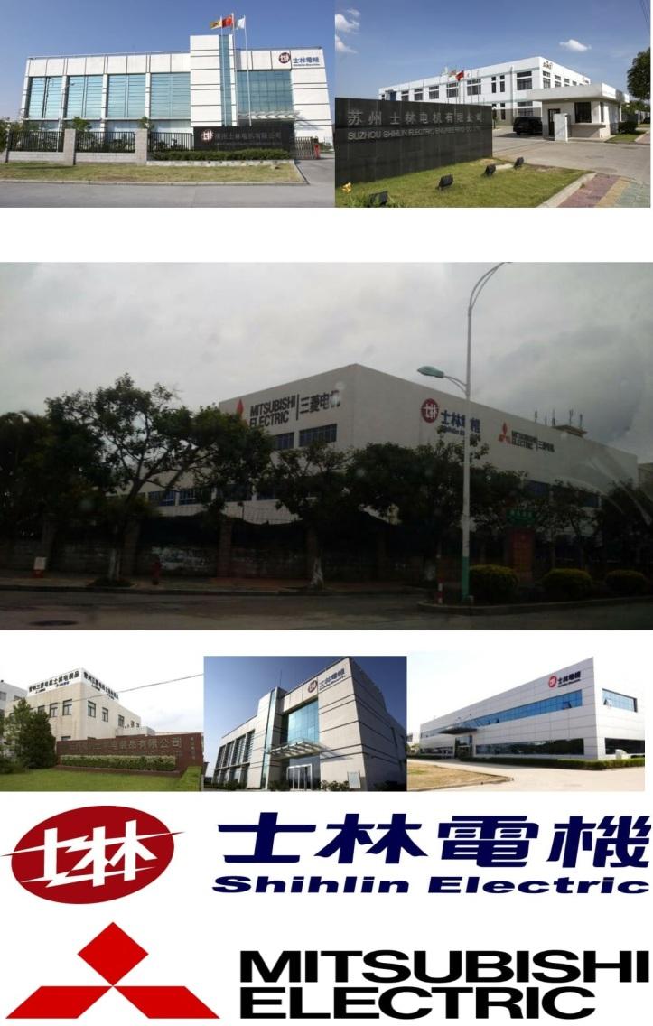 Shihlin-Mitsu-Factory-TW-CN-1-pic.jpg